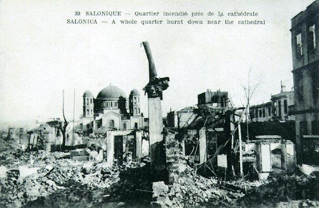 great fire of thessaloniki